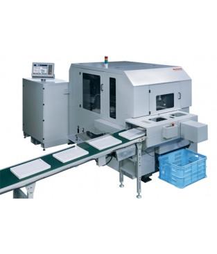Horizon HT-1000V Трёхножевая бумагорезальная машина