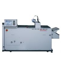 Horizon SPF-200A Автоматический фальцевальный модуль
